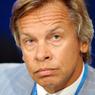 Россия уведомила ПАСЕ о временной приостановке сотрудничества