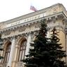 """Центробанк опроверг слухи о сотрудничестве Торшина с """"таганской"""" ОПГ"""