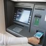 Грабители унесли из московского супермаркета банкомат