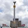 Украина обещает не бомбить российский конвой