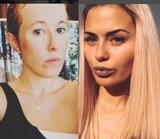 """Виктория Боня: """"Я знаю, почему Ксения Собчак такая некрасивая!"""""""