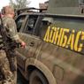 Эксперты предсказали урегулирование украинского конфликта к 2021 году