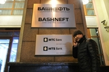 Повышения пенсий не будет: росийские элиты не смогли поделить Башнефть