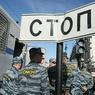 В Москве на время спортивного праздника полиции перекроют движение по ряду улиц