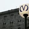 Главу метро Санкт-Петербурга обвинили в превышении полномочий