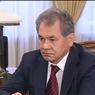 Сергей Шойгу провел телефонные переговоры с коллегами из Армении и Азербайджана