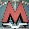 Участок второго кольца столичного метрополитена откроют в 2016 году