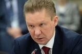 Миллер раскрыл детали соглашения с Украиной по транзиту газа