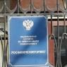 Госорганы будут приостанавливать без суда подозрительные операции по счетам