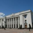 В Киеве пожелали миру прекращения существования России в нынешнем виде