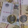 """Россиян начнут информировать о размере будущей пенсии """"для понимания перспектив"""""""