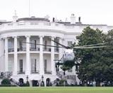 Трамп назвал условие, при котором покинет Белый дом