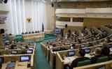 В Госдуму внесён проект дуэльного кодекса между чиновниками, равными по положению