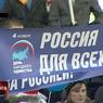 Порядка 75 тысяч человек участвуют в марше в центре Москвы