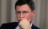 Новак назвал комфортные для России цены на нефть