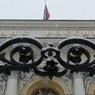 Регулятор поддержал запрет криптовалют на территории России
