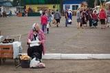 Бунт регионов может спасти российских пенсионеров?