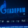 """Газпром: Запуск в работу газопровода """"Турецкий поток"""" откладывается"""