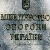 Диме Билану не закроют въезд на Украину
