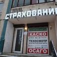 Два в одном: новый формат полиса ОСАГО вступил в силу в России