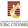 """Банк """"Пульс столицы"""" лишился лицензии"""