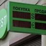 Инвестбанку не хватает 30,2 млрд руб. для погашения долга