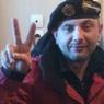 СМИ: Предполагаемый диверстант Захтей был поначалу задержан как мелкий хулиган