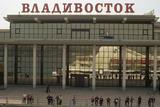 Безвизовый режим во Владивостоке откроют с 1 января 2016 года