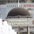 Матч со сборной Румынии перенесен из Казани в Грозный