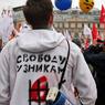 В Москве завершился митинг на проспекте Сахарова
