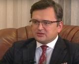 Глава МИД Украины предложил ЕС отключить Россию от системы платежей SWIFT