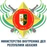 Власти Абхазии обещали 1 миллион рублей за информацию об убийцах россиянина