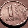 Официальный курс рубля немного прибавил в весе