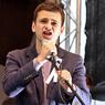 Илья Яшин снялся с выборов в Мосгордуму