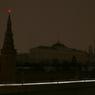 Московский Кремль и Красная площадь погрузились в темноту