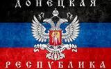 В Госдуме призвали не выдавать Киеву задержанного в Крыму командира батальона ДНР