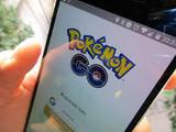 Ставропольские казаки вышли на борьбу с Pokemon Go
