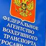 Росавиация: бездействие Киева привело к крушению малайзийского авиалайнера