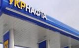Укрнафта и еще 11 компаний подали в Гаагский суд иски против РФ