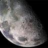 Последнее затмение Луны в этом году пройдет в ночь на субботу