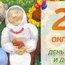 """Проект """"50 ПЛЮС"""" в День бабушек и дедушек проводит акцию в Москве (ФОТО)"""