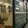 Неизвестный бросился под поезд в московском метро