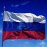 "Фанаты ""Днепра"" не стерпели флага РФ на трибуне датчан"
