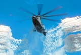 Вертолёт Ми-28 разбился в Краснодарском крае