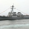 Китай выразил протест США из-за эсминца в Южно-Китайском море