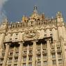 МИД РФ заявил о бесполезности НАТО из-за инцидента с пуском ракеты над Эстонией