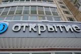"""Суд заочно арестовал экс-совладельца """"Открытия"""" Бориса Минца"""