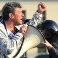 В центре Москвы застрелен Борис Немцов