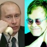 Элтон Джон поблагодарил Путина за телефонный разговор на тему ЛГБТ-сообщества