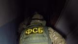 ФСБ сообщила о задержании гражданина США по подозрению в шпионаже